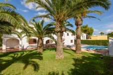 Apartment in Cala Blanca - Menorca Palmera 5